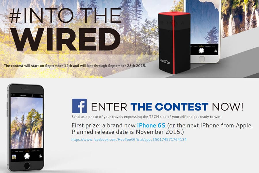 HooToo Into the Wired Contest